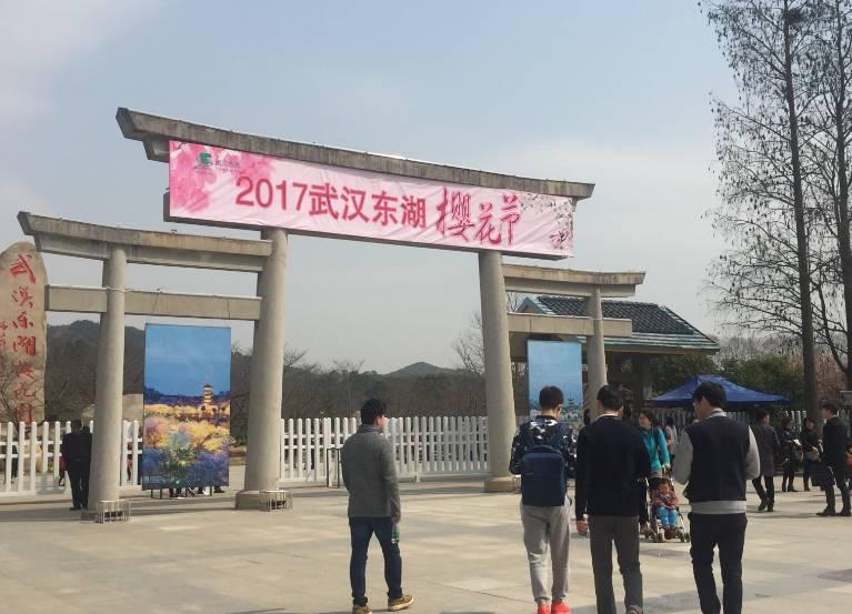 武汉旅游.jpg